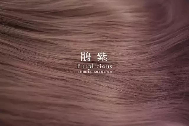 就去色网站_25款2018年时下最流行的「发色名称」!去染发时就这样告诉理发
